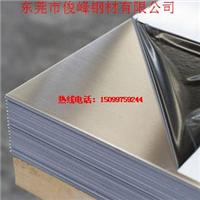 10F钢板――10F沸腾钢――广东10F