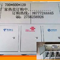 供应24芯三网合一光分路器箱