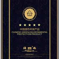 中国绿色环保