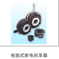 供应升阳,仲勤电磁离合器,电磁制动器