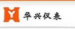 济南高新开发区华兴仪表研究所
