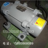 供应共威0.25千瓦防闭塞ZFB-5