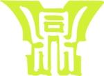 郑州同鼎机械设备有限公司