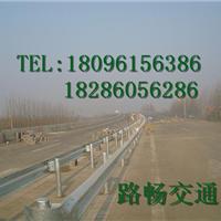 贵州路畅交通设施有限公司
