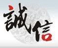 河北龙木新能源科技有限公司