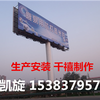 白银市高速公路广告塔制作