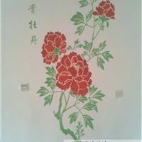 供应硅藻泥 墙艺 镂印 墙贴 家装效果