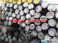 GCr15圆钢――GCr15价格