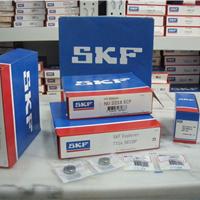 供应瑞典SKF轴承 SKF6206轴承
