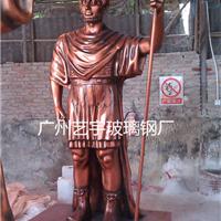 玻璃钢雕塑 树脂雕塑 武士圆雕现货批发 仿铜将军雕塑定做
