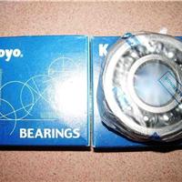 供应日本koyo轴承上海koyo轴承代理商