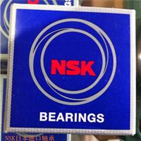 日本NSK轴承进口轴承上海nsk轴承代理商