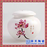 供应青花茶叶罐 礼品粉彩瓷茶叶罐