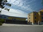青岛鑫城一鸣橡胶机械公司