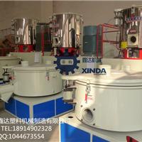 供应PVC高速混合机组