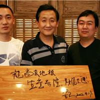 常州市聚荣木业