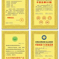 中国地板十大质量品牌