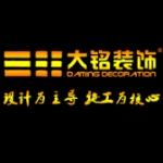 河南酒店设计公司
