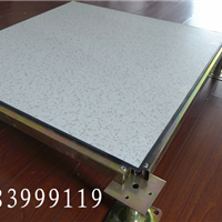 供应常州泰腾PVC贴面防静电刚地板