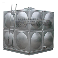 上海皆畅供水设备有限公司