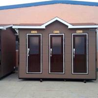 供应徐州、滨海移动厕所、常州移动厕所批发
