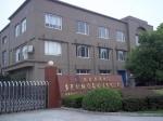 张家港保税区多元机械设备制造有限公司