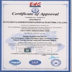 劳士消防应急灯国际品质认证证书