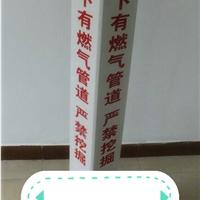 内蒙古呼和浩特电厂专用标志桩尺寸