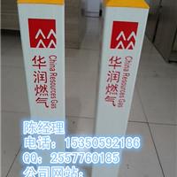 陕西商州里程桩镇安天然气标志桩(图)