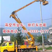 供应珠海香洲区高空车出租四海鼎沸