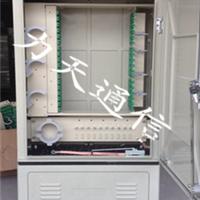 供应SMC144芯光缆交接箱、144芯分纤箱