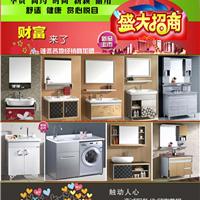 最便宜的不锈钢浴室柜卫浴柜卫浴洁具招商