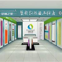 北京吉隆航兴暖通科技发展有限责任公司