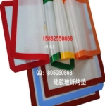 苏州奥科橡胶科技发展有限公司