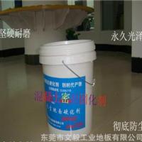 供应南宁、柳州地面硬化剂 水泥地面硬化剂 金刚砂地面固化剂