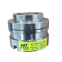 供应适合安装在传动部位的离合器