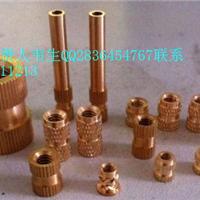供应广东铜镶件
