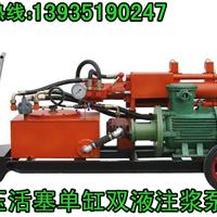 全自动液压快速混凝土喷浆车液压上料喷浆机