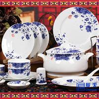 供应陶瓷餐具订做 玲珑餐具