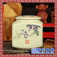供应陶瓷罐子订做 手绘礼品罐子