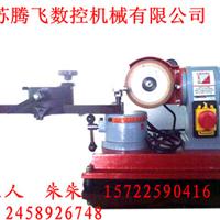 厂家直销手动磨锯机,木工圆锯片自动磨齿机