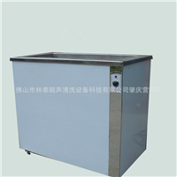 供应工业用不锈钢管除油超声波清洗机