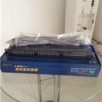 LKX-SC100-RJ45集线式网络防雷箱