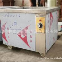 供应五金刀具模具除油超声波清洗机
