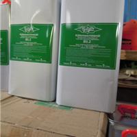 供应比泽尔B5.2冷冻机油
