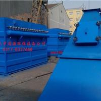 供应选矿厂胶带机除尘器
