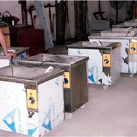 供应不锈钢水壶抛光蜡清洗专用超声波清洗机