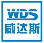 苏州威达斯包装材料有限公司