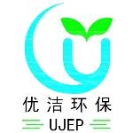 东莞市优洁环保设备有限公司