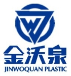 烟台金沃泉塑胶有限公司